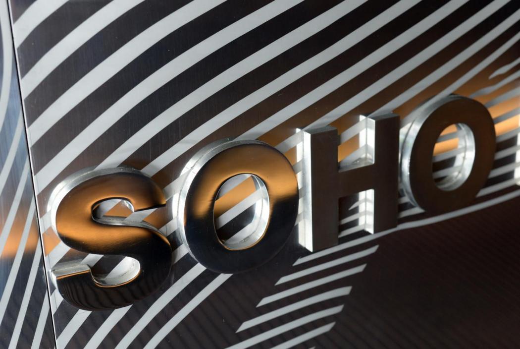 Hotel Soho_details (12)