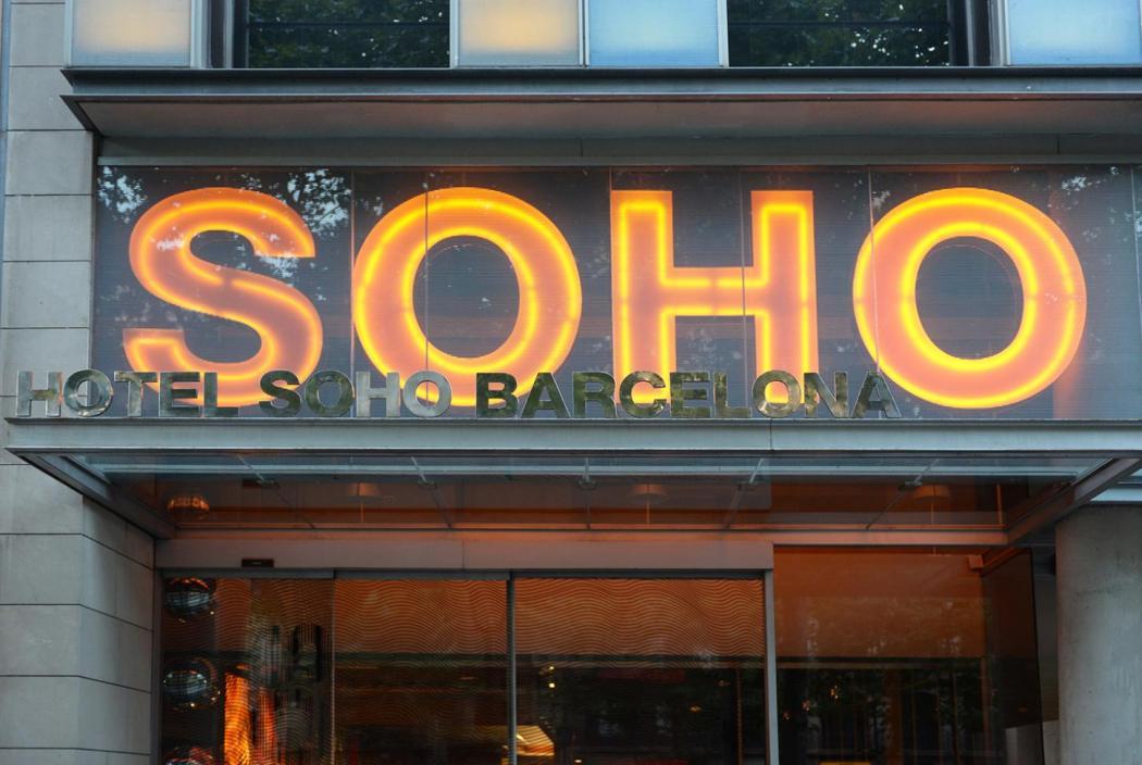 Hotel Soho_facade (4)